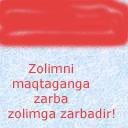 zilimga2