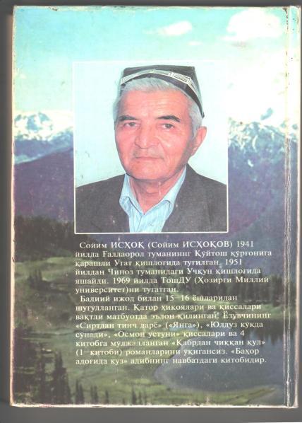 soyimishoq