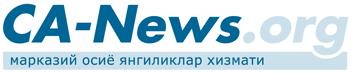 logo_cans_uz